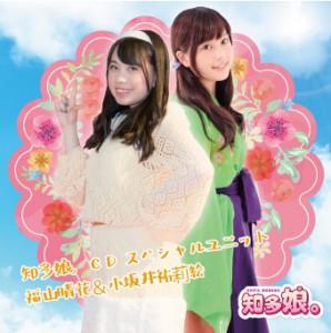 CD014