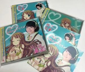 CD011-01