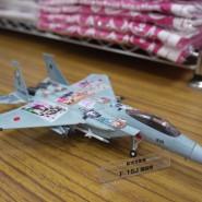 痛F-15J イーグル